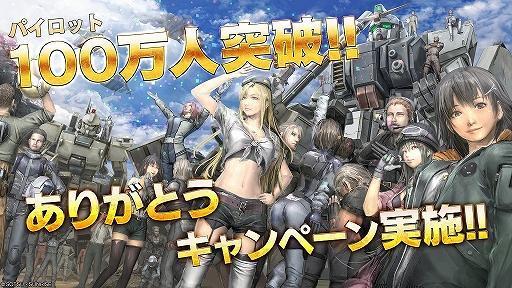 PS4《高达激战任务NEXT2》机师突破百万!新活动开启奖励丰厚