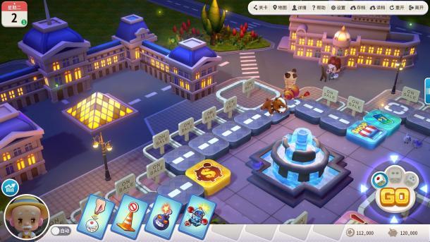 《大富翁10》上架Steam商城 10月5日正式发售