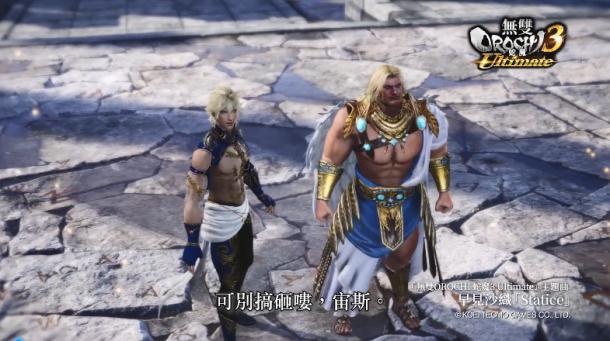 杨戬开眼了!《无双大蛇3终极版》新中文宣传片