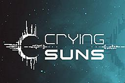 哭泣的太阳图片