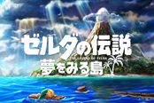 塞尔达传说织梦岛圣蛋迷宫过法攻略