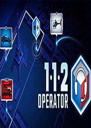 112接线员