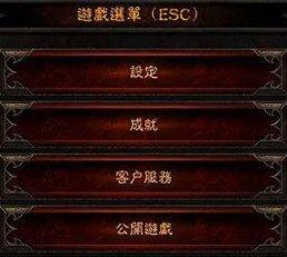 《骑砍2》汉化圣诞后正式开工 游戏字体你来选择