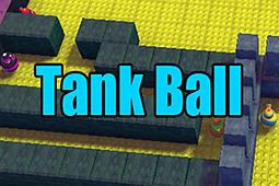 坦克球图片