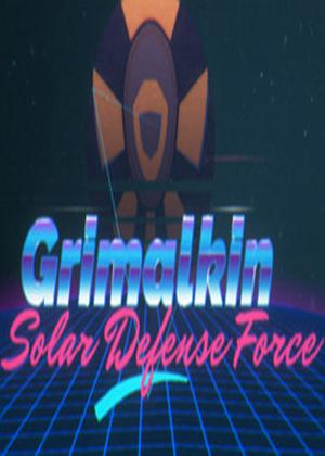 格里马尔金:太阳防御部队图片