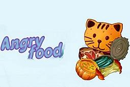 愤怒的食物图片