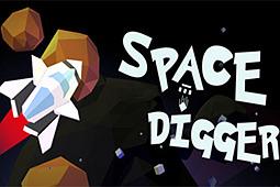 太空挖掘机