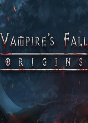 吸血鬼的堕落:起源