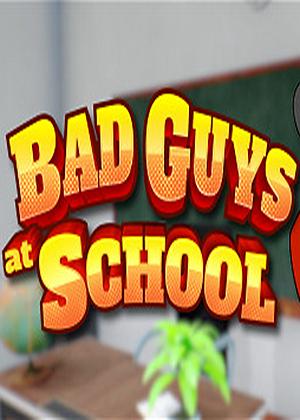 学校里的坏家伙图片