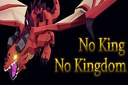 无王国度图片