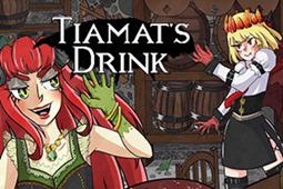 提亚马特的饮料图片
