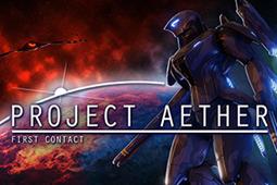 AETHER 计划:第一次接触图片