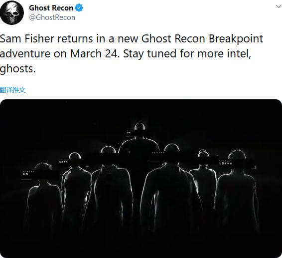 《幽靈行動:斷點》新消息:《細胞分裂》主角加入