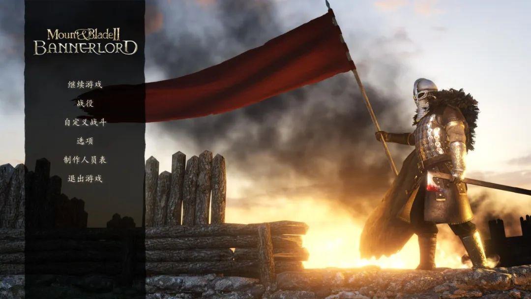 《騎馬與砍殺2:領主》中文首發 但仍存一些問題