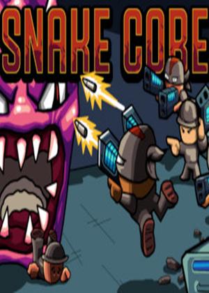 Snake Core图片
