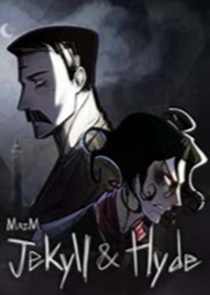 迈哲木杰基尔与海德迈哲木杰基尔与海德中文版下载攻略秘籍