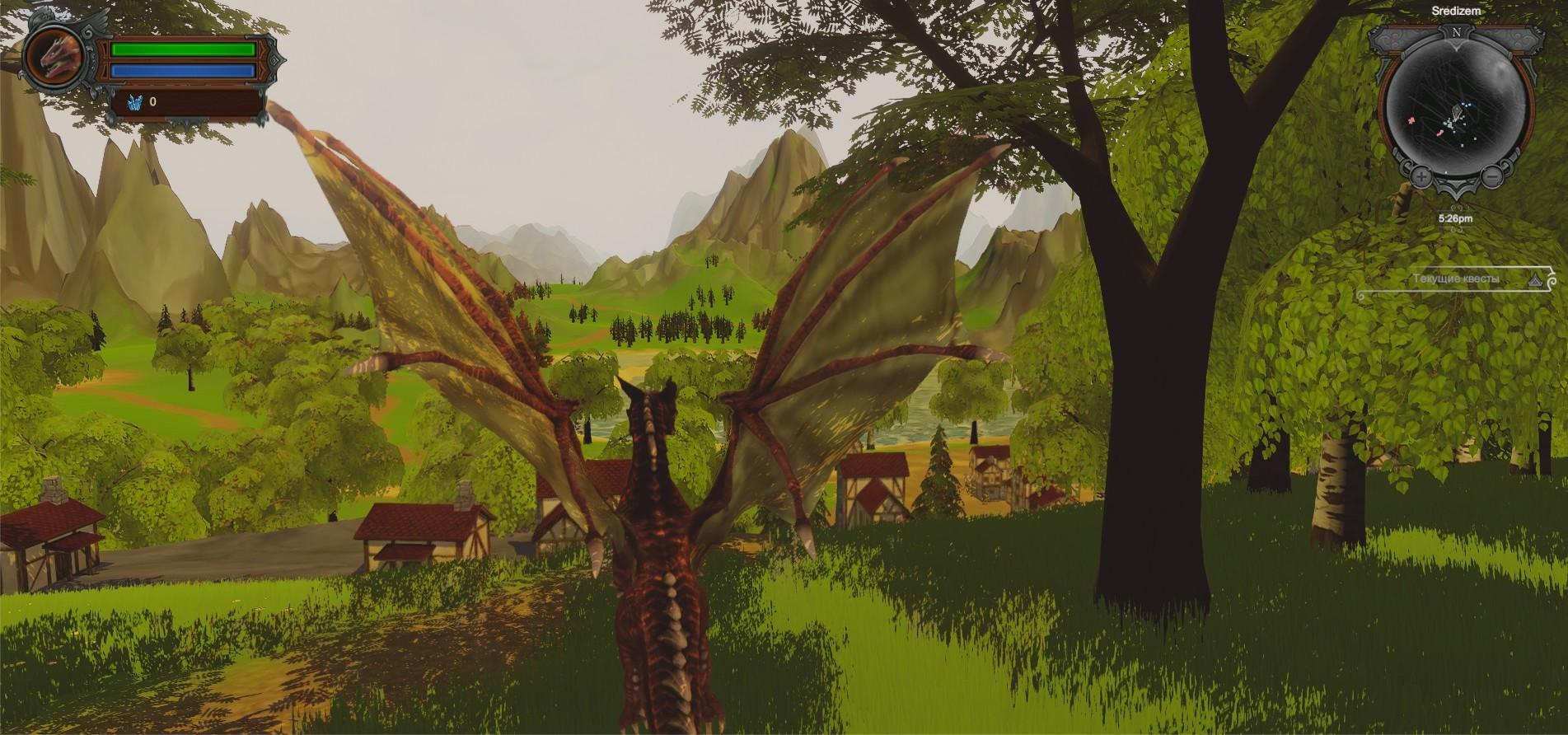 埃尔马里奥:巨龙时代图片