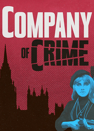 犯罪公司中文版