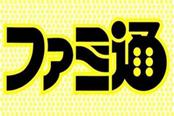 《FF7:重制版》得票遥遥领先 日本玩家最期待游戏榜