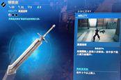 最终幻想7重制版武器熟练度提升方法