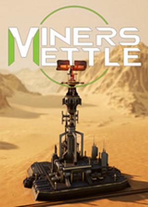 矿工的勇气图片