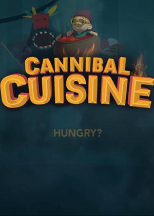 食人岛料理战图片