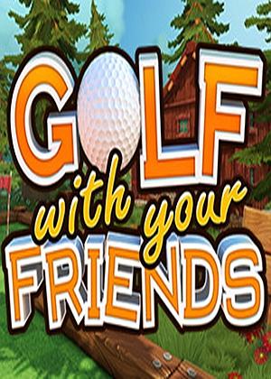 和你的朋友打高尔夫图片