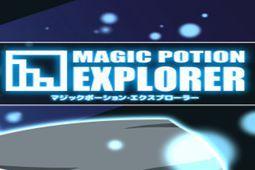 魔法药剂探索者