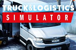 卡车和物流模拟器
