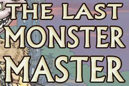 最后的怪物大师