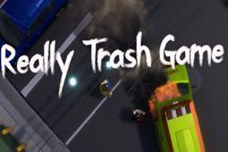 真正的垃圾游戏