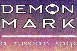 恶魔马克:俄罗斯传奇