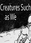 我们这样的生物