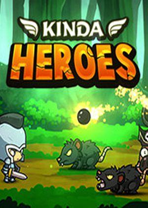 金达英雄:史上最可爱的角色扮演游戏!图片