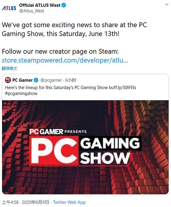 《女神異聞錄5》Atlus將宣重磅消息 或與PC端遊戲有關