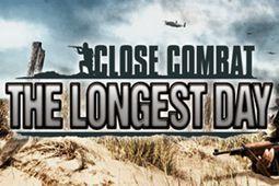 近距离战斗:最长的一天