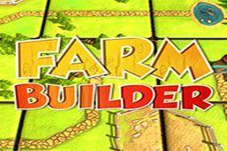 农场建设者