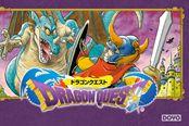 日本国民RPG《勇者斗恶龙》的诞生秘闻