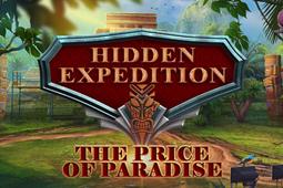 隐藏探险:天堂的代价