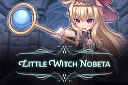 小魔女诺贝塔