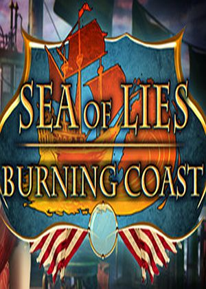 谎言之海:燃烧海岸珍藏版