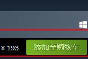 《地平线:黎明时分》Steam价格上涨 Epic