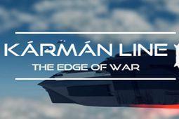 卡门线:战争边缘