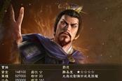 三国志14河北争乱袁谭势力打法攻略