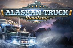 阿拉斯加卡车模拟