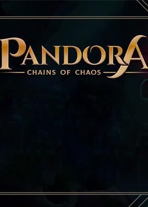 潘多拉:混沌之链图片
