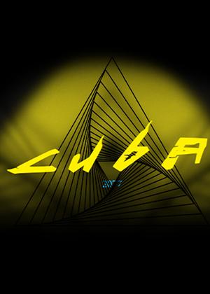 Cuba2077图片