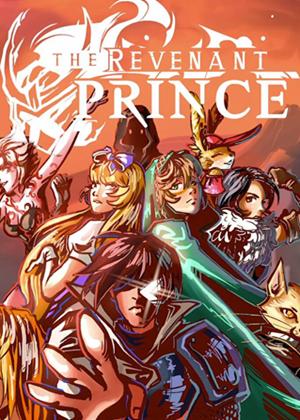 亡灵王子图片