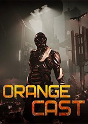 橙色鑄造品圖片