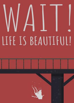 等等!其实生活很美好!图片